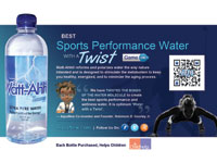Best Sports Performance Water with a Twist